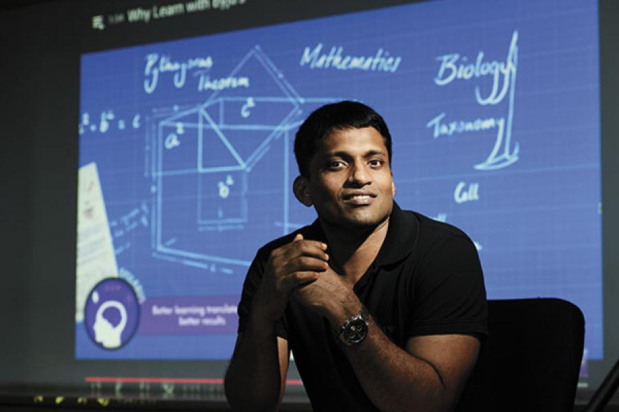 How Byju's fills the biggest gap in Indian education